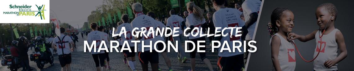 Banniere marathondeparis