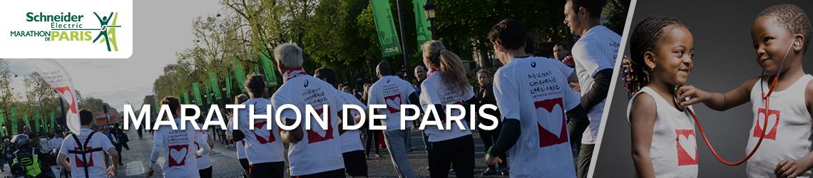 Banniere relai du coeur marathon 2